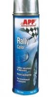 спрей APP Rally Color краска акриловая серебристая 600 мл