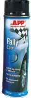 спрей APP Rally Color краска акриловая черная матовая 600 мл