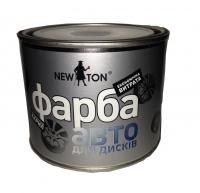Эмаль для дисков NEW TON темное серебро 500мл