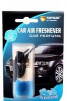 ароматизатор Topсar Speed жидкий на зеркало 6мл