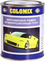 антикоррозионный грунт COLOMIX 210 белый 0.75кг