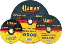 Круг отрезной по металлу Атаман 180*2,0*22,23 мм
