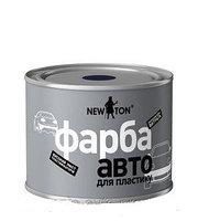 Эмаль для пластика Newton в банке структурная черная 0,45л